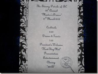 24th Annual Master's Dinner Program