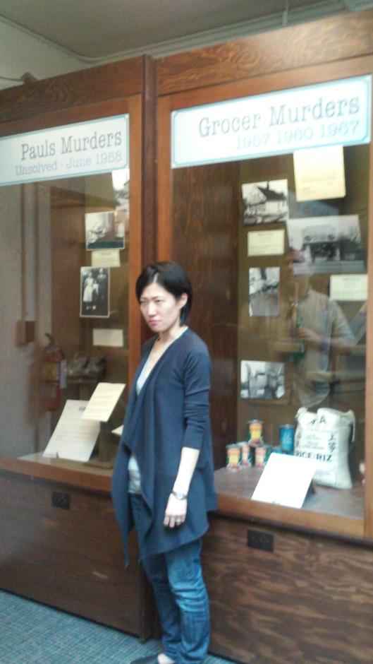 JMZ  Museum Guide Yuka